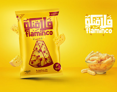 Flaminco Packaging
