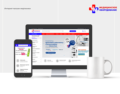 Online store of medical equipment