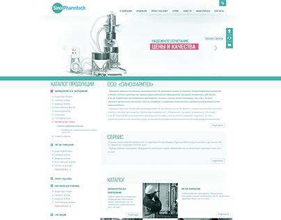 Дизайн сайта для фармакологической компании