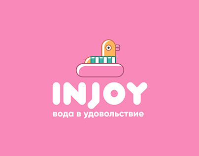 INJOY — бассейн для малышей