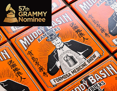 Formosa Medicine Show by The Muddy Basin Ramblers