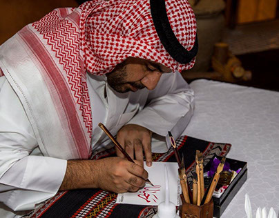 Arabic calligraphy workshop in Abu dhabi