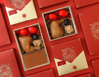 錦霞樓彌月油飯禮盒/Jin-Xia baby shower gift box