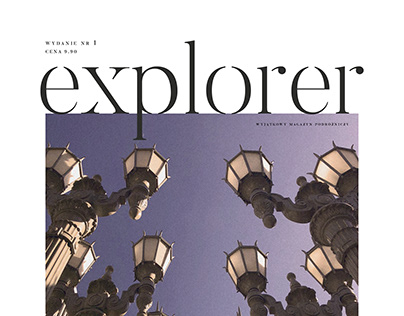 Magazyn Explorer