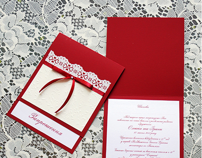 Wedding invitation (handmade & printed)
