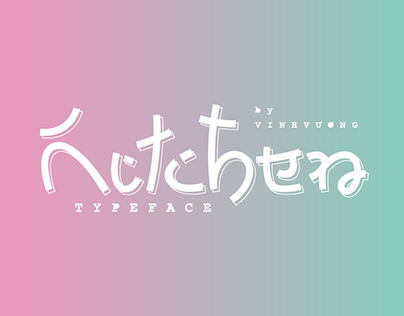 Kitchen Typeface