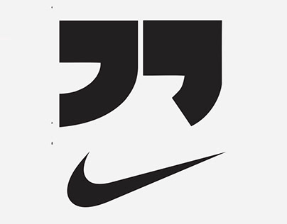 Nike - Philippe Coutinho