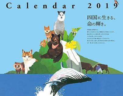 Shikoku Electric Power CO,INC. 2019 Calendar