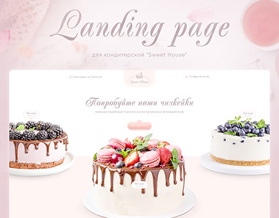 Sweet shop for healthy cakes | Landing Page