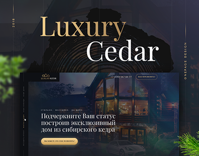Luxury Cedar - Landing Page