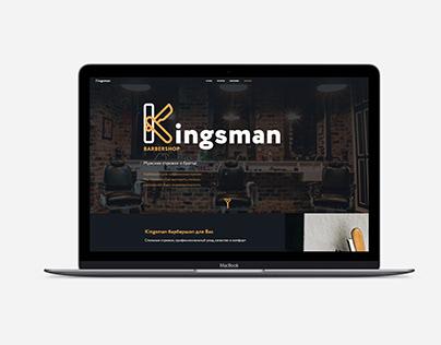 Лендинг для барбершопа Kingsman