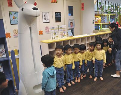 Diibot Childcare Health Robot