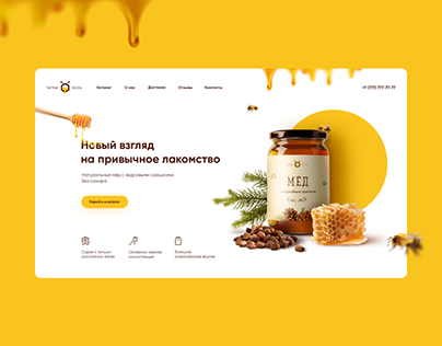 Honey shop | Home page concept