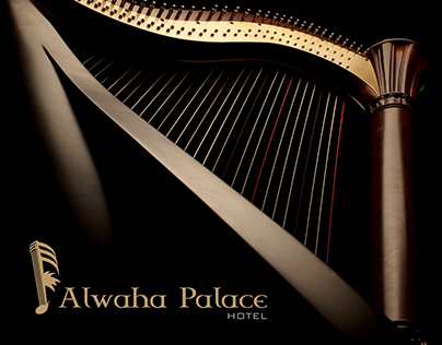 فندق قصر الواحة | Alwaha Palace Hotel