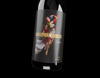 Makedonsko Devojce - Wine Label