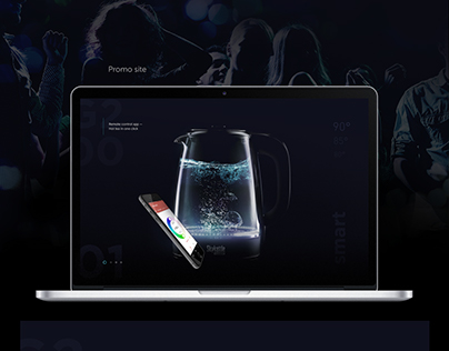 Promo site Disco-kettle