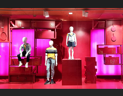 Window Display Design: Iconic Kids