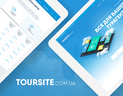 Toursite - B2B Solution for tourism
