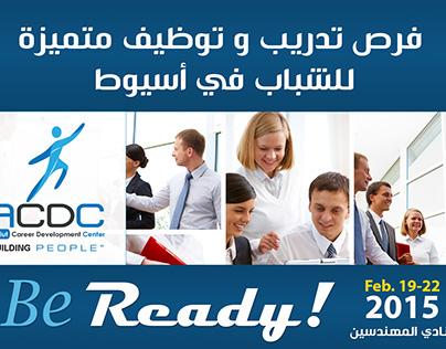 Be Ready 2015