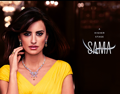 Sama by Damas