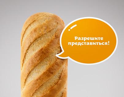 Bread That Speaks For Itself