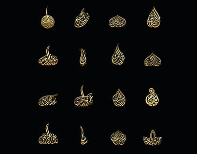 Calligraphy مخطوطات بخط الديواني - لوجو
