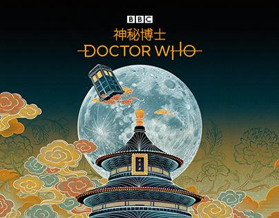 Feifei Ruan - Doctor Who China Campaign