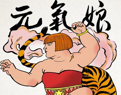 Genki Lady