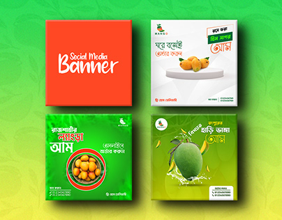 Mango Social Media Banner Design