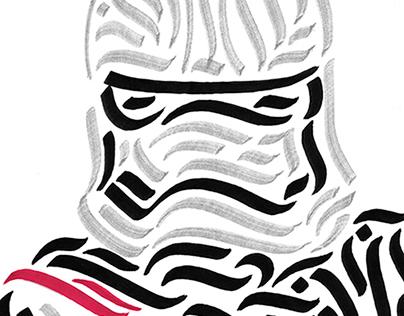 Calli Wars: First Order