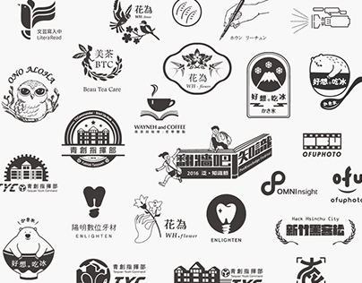 Logo Collection  標誌設計作品集