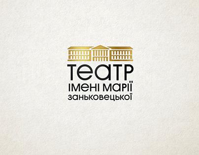 Maria Zankovetska Theatre - rebranding