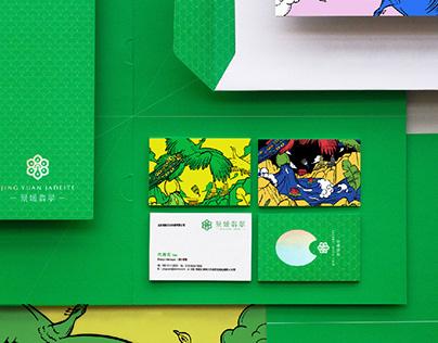 JingYuan Jade Brand Design