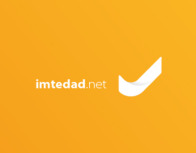 imtedad identity & logo guideline