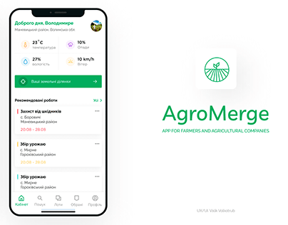 App for farmers and agricultural companies