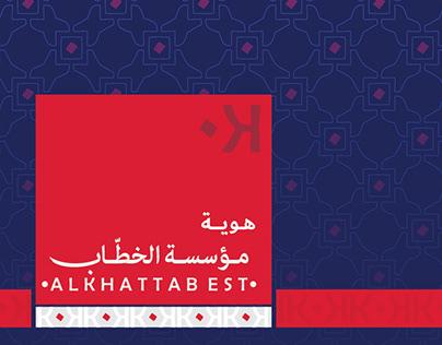 alkhattab est