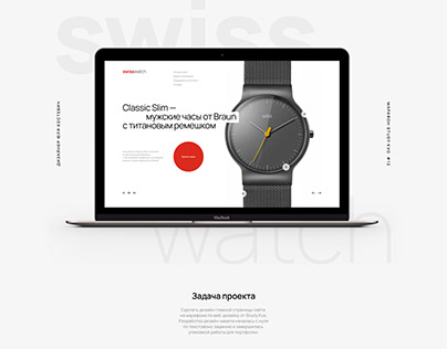 Landing page was made during the Study Kvo marathon #12