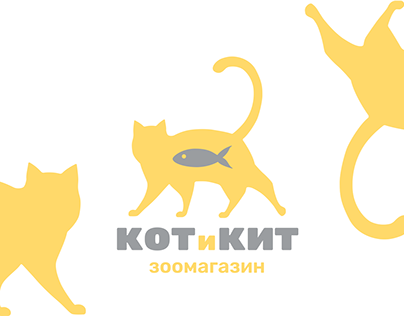 kit i kot. pet shop branding