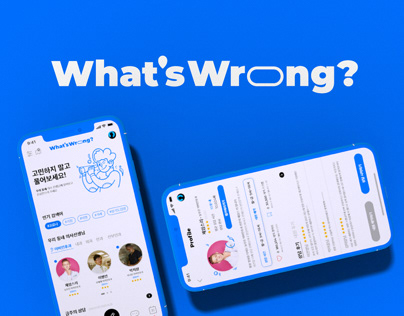 What'sWrong? - Medical Counseling app