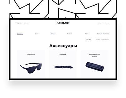 CARBON STORE | website + brand