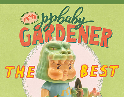 PP BABY Wechat Post (Gardener)
