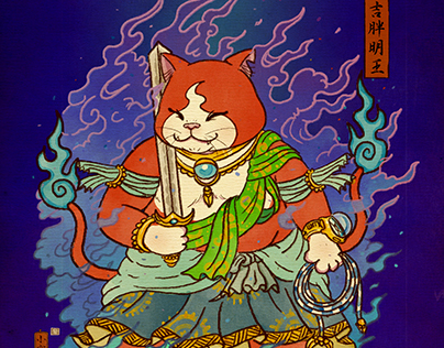Samurai Cat 2017