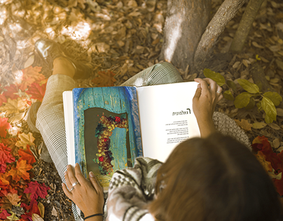 Fantasy In a Tree / Sivan Raviv