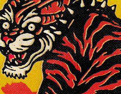 Tiger Spirit