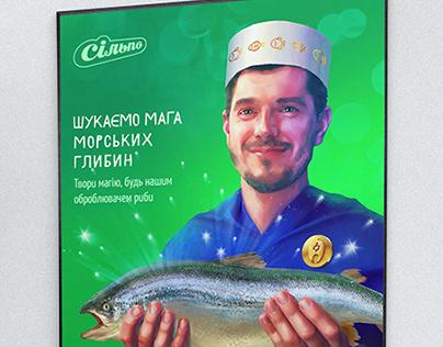 Silpo. Poster ads. Illustration