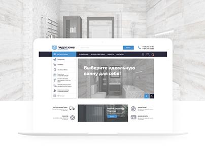 Online store of plumbing
