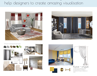 Concept and mood boards for interior designers