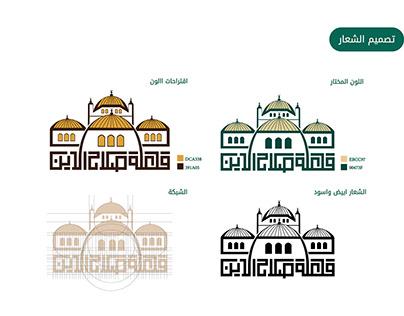 Sign system for Salah El-Din Al-Ayoubi Castle