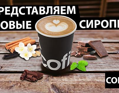 COFFEE Animation