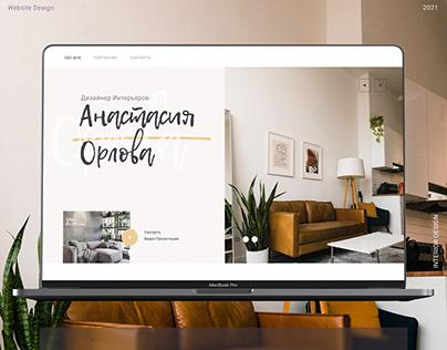 Interior design studio website/ Landing page